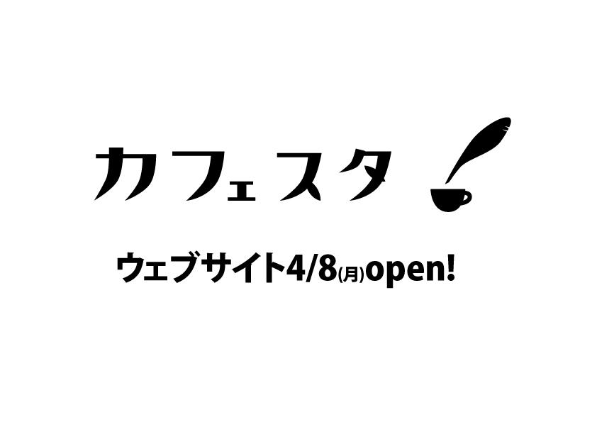 teaser_site